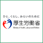 Ministry of Heath Labour AndWelfare Logo